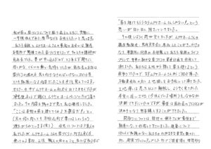 お客様からのお手紙①~②
